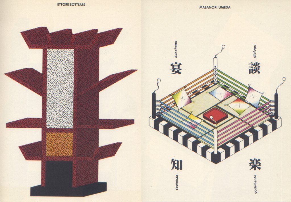 Illustrazioni tratte dal libro Memphis the new international style. 1981.