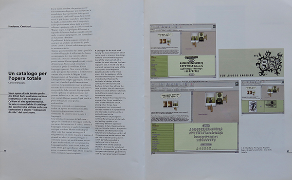 Fig. 12 - Pagine interne degli articoli di Daniele Baroni e di Carlo Branzaglia apparsi nel numero di settembre del 1997 (1997/5).