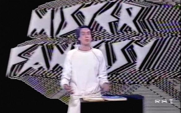 Fig. 8 - Mario Convertino, lettering e scenografia per il programma televisivo Mister Fantasy, 1982.